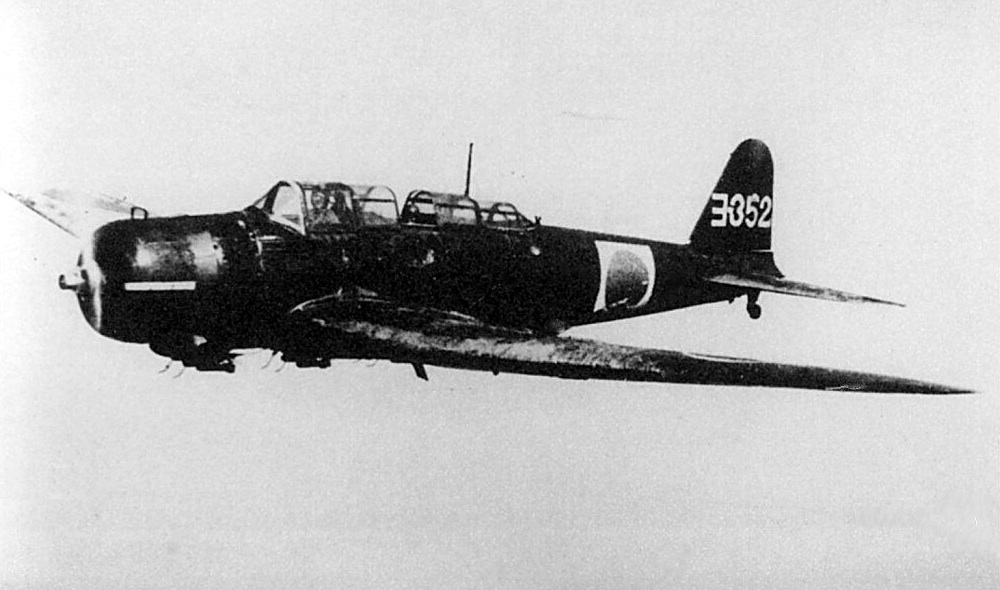 "Nakajima C6N Saiun ""Myrt"""