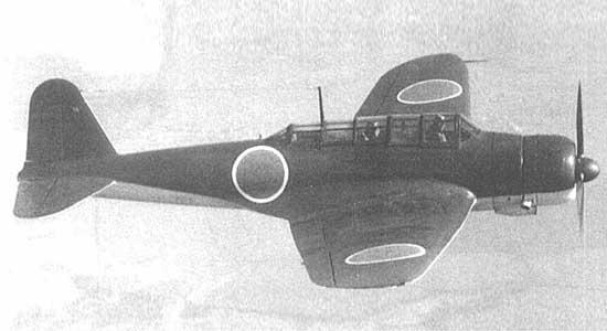 Nakajima C6N Myrt