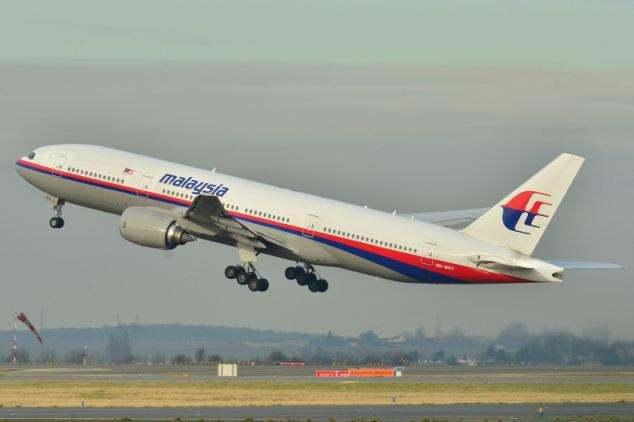 Malaysia Flight 370